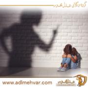 جرم کودک آزاری در ایران