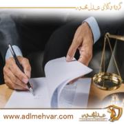 وکیل مطالبه خسارت قراردادی
