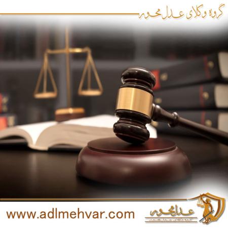 مشاور حقوقی اعاده دادرسی کیفری