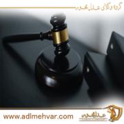 وکیل ورود ثالث
