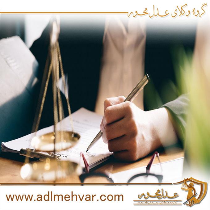 موارد تعلیق مجازات در قانون مجازات اسلامی