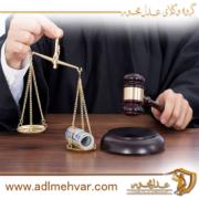 سوء استفاده از عنوان وکیل